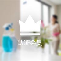 中國生活服務公司313