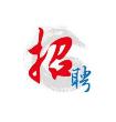 【今日招聘】点击查看高阳县最新招聘信息!