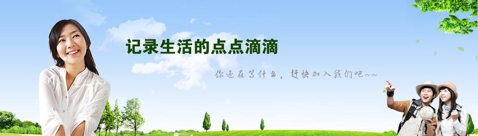 海尔厨房17周年庆,敢冻中国,优惠来临!