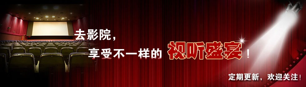 建平在线网站带你参观建平县博物馆报名页