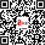 城市联盟官方微信